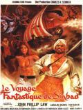 Affiche de Le Voyage fantastique de Sinbad