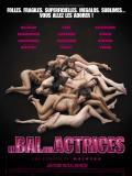 Affiche de Le bal des actrices