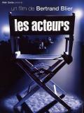 Affiche de Les Acteurs
