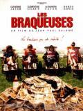 Affiche de Les Braqueuses