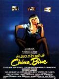 Affiche de Les Jours et les Nuits de China Blue
