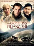 Affiche de Les Orphelins de Huang Shi