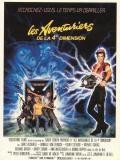 Affiche de Les aventuriers de la quatrième dimension