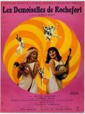 Affiche de Les demoiselles de Rochefort