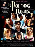 Affiche de Les Poupées russes