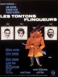 Affiche de Les tontons flingueurs