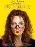 Affiche de Maman mode d