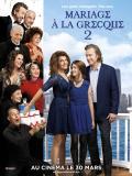 Affiche de Mariage à la grecque 2