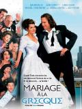 Affiche de Mariage à la grecque