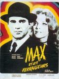 Affiche de Max et les Ferrailleurs