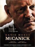Affiche de McCanick