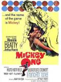 Affiche de Mickey One