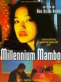 Affiche de Millennium Mambo