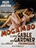 Affiche de Mogambo