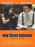 Affiche de My First Mister