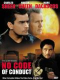 Affiche de No Code of Conduct