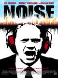 Affiche de Noise