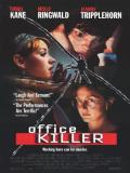 Affiche de Office Killer