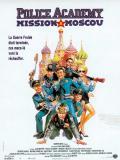 Affiche de Police Academy 7 : Mission à Moscou