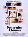 Affiche de Portraits chinois