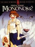 Affiche de Princesse Mononoké