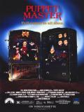 Affiche de Puppet Master
