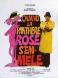 Affiche de Quand la Panthère rose s