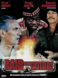 Affiche de Raid sur Entebbe