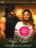 Affiche de Raja Rani
