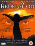 Affiche de Revelation