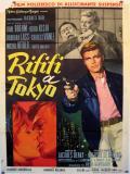 Affiche de Rififi à Tokyo