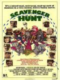 Affiche de Scavenger Hunt