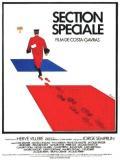 Affiche de Section spéciale