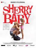 Affiche de Sherrybaby