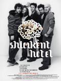 Affiche de Shimkent hotel