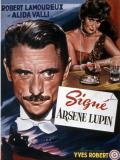 Affiche de Signé Arsène Lupin