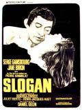 Affiche de Slogan