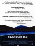 Affiche de Stand by Me