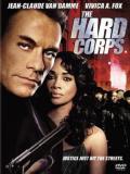 Affiche de The Hard Corps