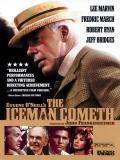 Affiche de The Iceman Cometh