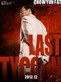 Affiche de The Last Tycoon