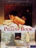 Affiche de The Pillow Book