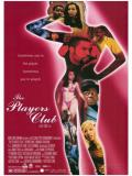 Affiche de The Players Club