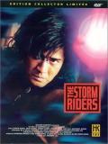 Affiche de The Stormriders