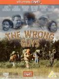 Affiche de The Wrong Guys
