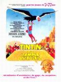 Affiche de Tintin et le Temple du soleil