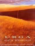 Affiche de Urga