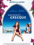 Affiche de Vacances à la Grecque