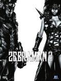 Affiche de Zebraman 2