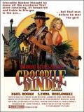 Affiche de Crocodile Dundee
